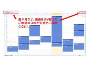 google%e3%82%ab%e3%83%ac%e3%83%b3%e3%83%80%e3%83%bc